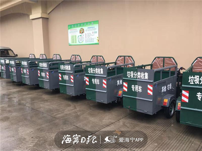 垃圾分类收集专用车(市环境卫生管理处供图).jpg