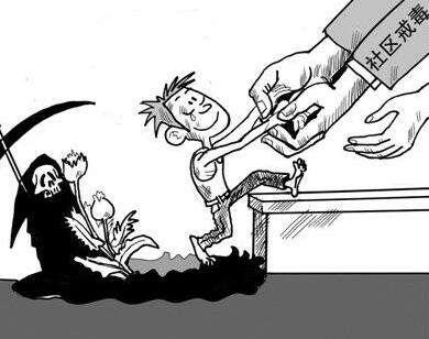 动漫 卡通 漫画 设计 矢量 矢量图 素材 头像 390_308