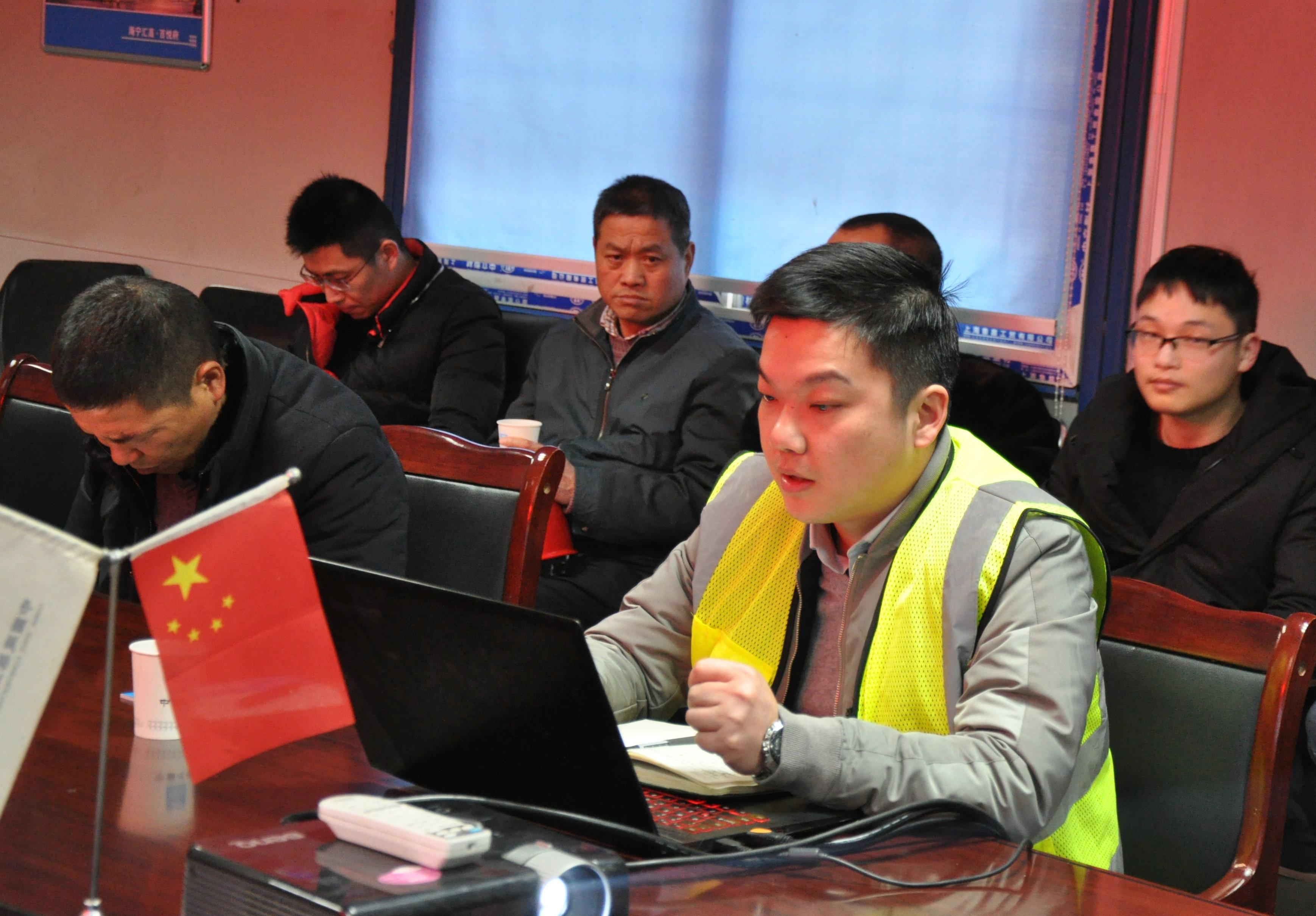 建设工程项目安全管理交流会DSC_图 2.JPG